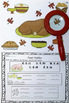 Thanksgiving Math Activities: Addition Search
