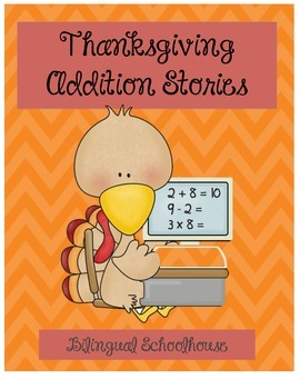 Thanksgiving Addition Stories