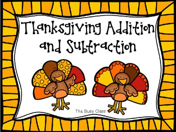 Thanksgiving Addition and Subtraction