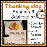 1st & 2nd Grade Thanksgiving Addition & Subtraction Math Practice