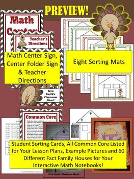 Thanksgiving Math Centers Addition and Subtraction Fact Families