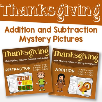 Thanksgiving Addition and Subtraction Mystery Pictures