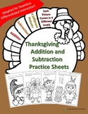 Thanksgiving: Addition and Subtraction Practice Color Sheets