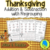 Thanksgiving Addition and Subtraction with Regrouping (Jok