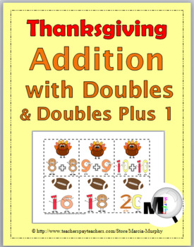 Doubles Addition and Doubles Plus One - Thanksgiving Activity - Doubles Facts