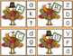 Thanksgiving Alphabet Clip Cards | Uppercase & Lowercase Matching
