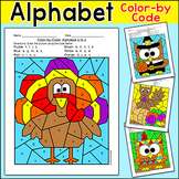 Alphabet Color by Code Letter Recognition Worksheets - Thanksgiving Activities