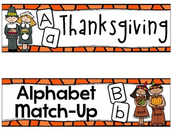 Thanksgiving ABC Match-Up - Turkey Letter Matching Pocket Chart / Clip Cards
