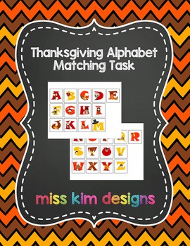 Thanksgiving Alphabet Matching Folder Game for Early Child