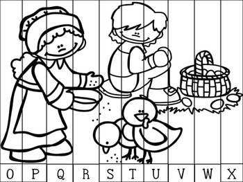 Thanksgiving Alphabet Puzzles: Letter Recognition and Sequencing