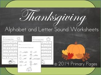 Thanksgiving Alphabet and Letter Sound Worksheets