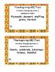 Thanksgiving Alphabetical Order Cards