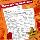 Thanksgiving Analogies (6th - 12th Grades)