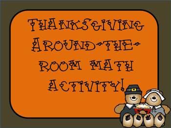 Thanksgiving Around the Room Math FREEBIE!