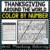 Thanksgiving Around the World Color by Number, Reading Passage and Text Marking