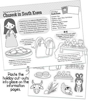 Thanksgiving Around The World Interactive Packet