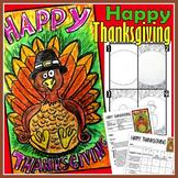 Thanksgiving : Art Lesson Plan