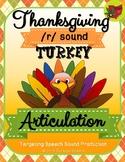 Thanksgiving Articulation Activity - R Sound!