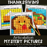 Thanksgiving: Articulation Mystery Pictures