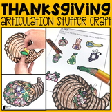 Thanksgiving Articulation Stuffer Craft