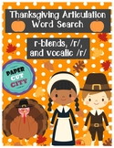 Thanksgiving Articulation Word Search /r/, r-blends, vocalic /r/