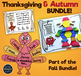Thanksgiving - Autumn - Fall Word Searches