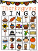 Thanksgiving BINGO