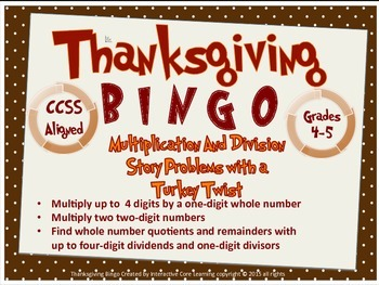 Thanksgiving BINGO - Multiplication and Division