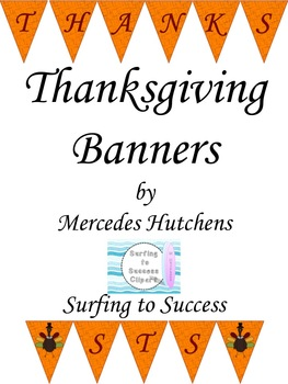 Thanksgiving Banner: FREEBIE