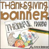 Thanksgiving Banner Freebie