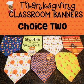 Thanksgiving Banner Set for the Classroom