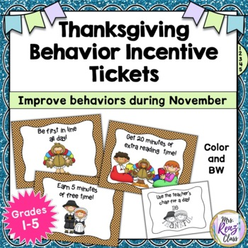 Thanksgiving Behavior Incentive Tickets (No Prep) That Improve Behavior