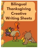 Thanksgiving Bilingual Creative Writing (Dia de accion de gracias) Escritura