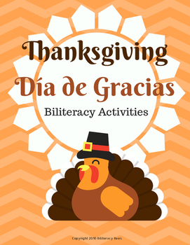 Thanksgiving Biliteracy Activities (English & Spanish)