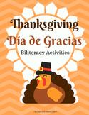 Thanksgiving Biliteracy Activities (English & Spanish)