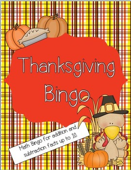 Thanksgiving Bingo - 0-10 Math Facts