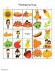 Thanksgiving Bingo - 4 Free Thanksgiving Picture Bingo Cards