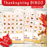 50 Thanksgiving Bingo cards with chips and Thanksgiving ga