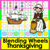 Thanksgiving Activities - DIBELS Blending Build A Word Wheels