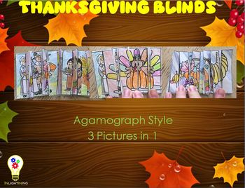 Thanksgiving Blinds 3 pictures in 1 Agamograph style