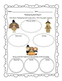 Thanksgiving Book Report and Graphic Organizer Freebie of the Week