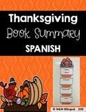 Thanksgiving Book Summary {SPANISH}