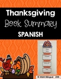 Thanksgiving Book Summary {SPANISH}