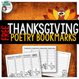 Thanksgiving Poetry / Figurative Language Bookmarks - FREE