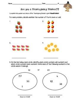 Thanksgiving Break Math Packet