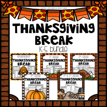Thanksgiving Break Packet - BUNDLE