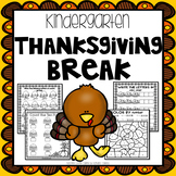 Thanksgiving Break Packet - Kindergarten