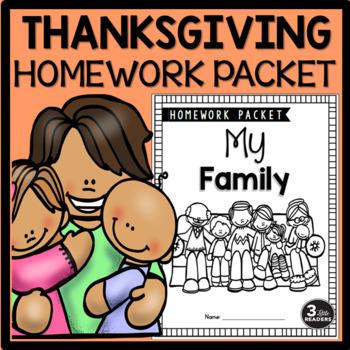 Thanksgiving Homework: My Family