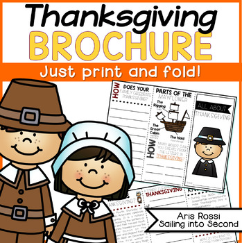 Thanksgiving Brochure