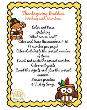 Thanksgiving Buddies